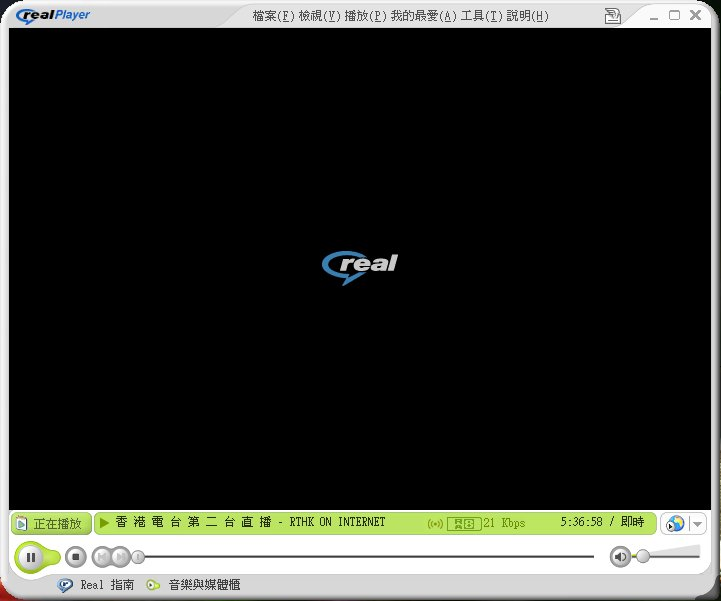 Realplayer gratis downloaden